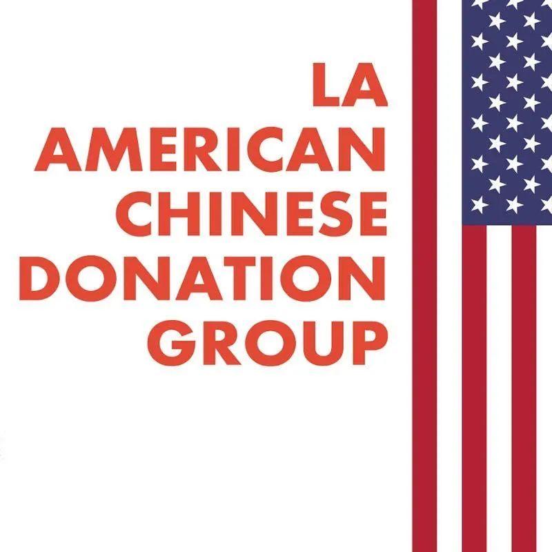 炎炎烈日华裔热情不减,洛杉矶华人社区三万口罩捐献仪式举行