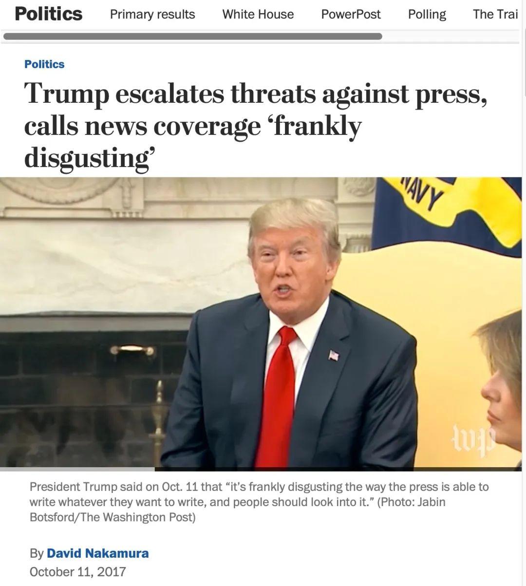 一场本来不该有的辩论——美国总统是否该受媒体指责?