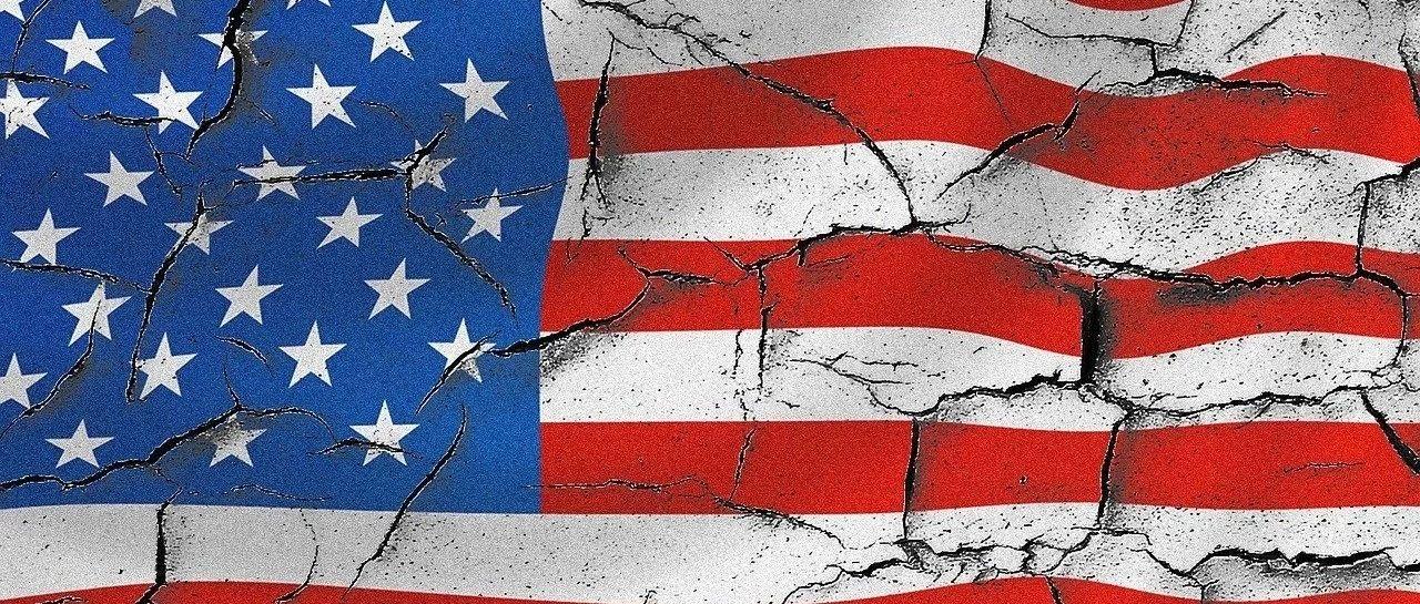 美国秩序的根基正遭受侵蚀