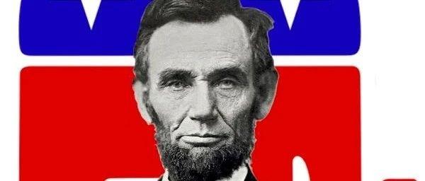 今天的共和党配不配称自己为林肯之党?