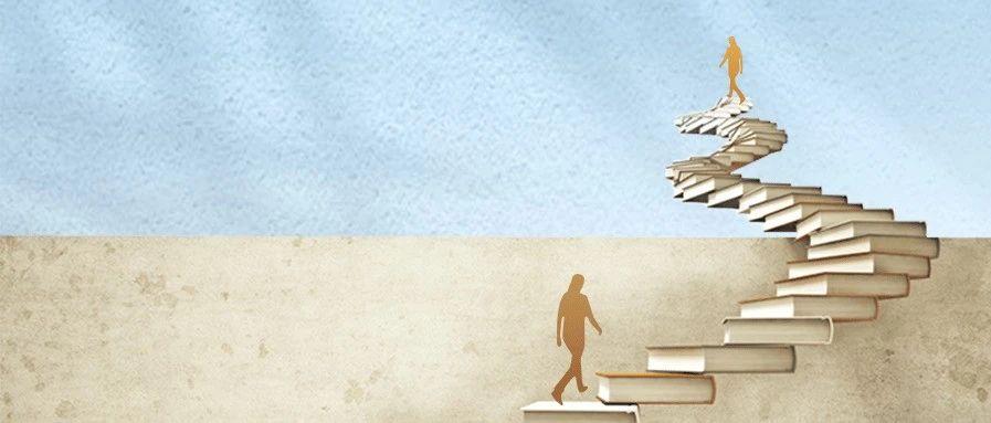 平权法案——达摩克利斯之剑,还是驶向光明未来的方舟?