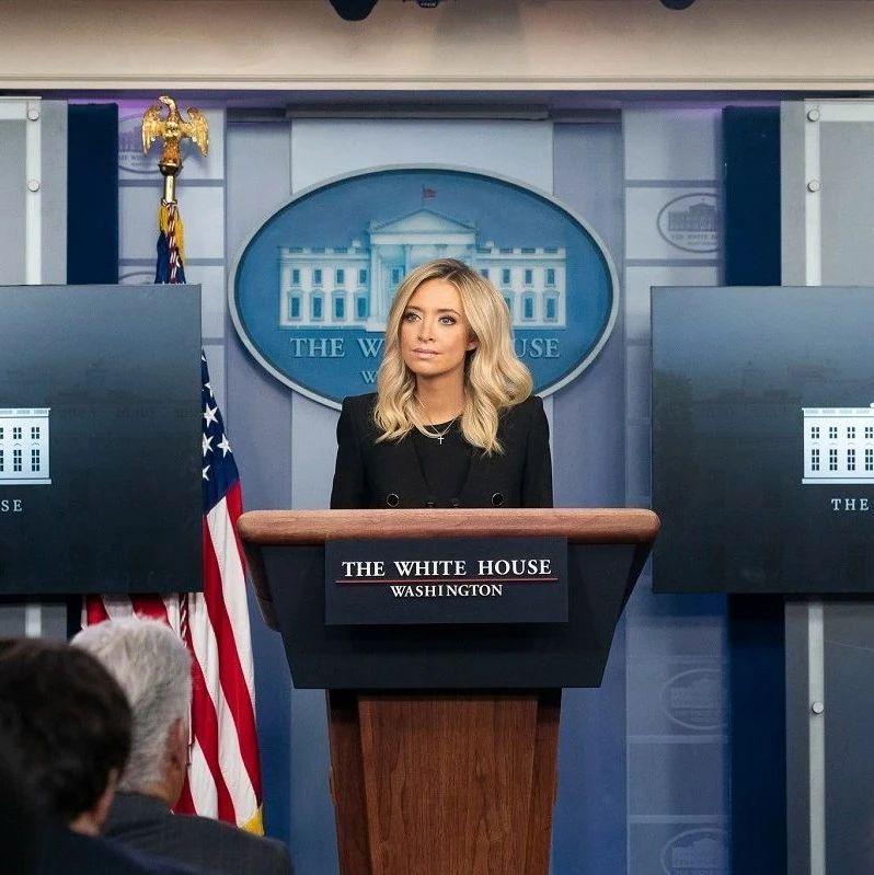 这次,轮到白宫美女发言人