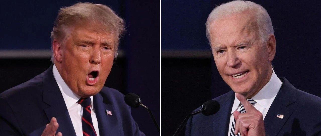 川普和拜登最后一场总统辩论观后漫谈