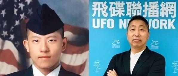 唐湘龙对话美国华裔退伍老兵吴嘉:美国大选结果及选后展望