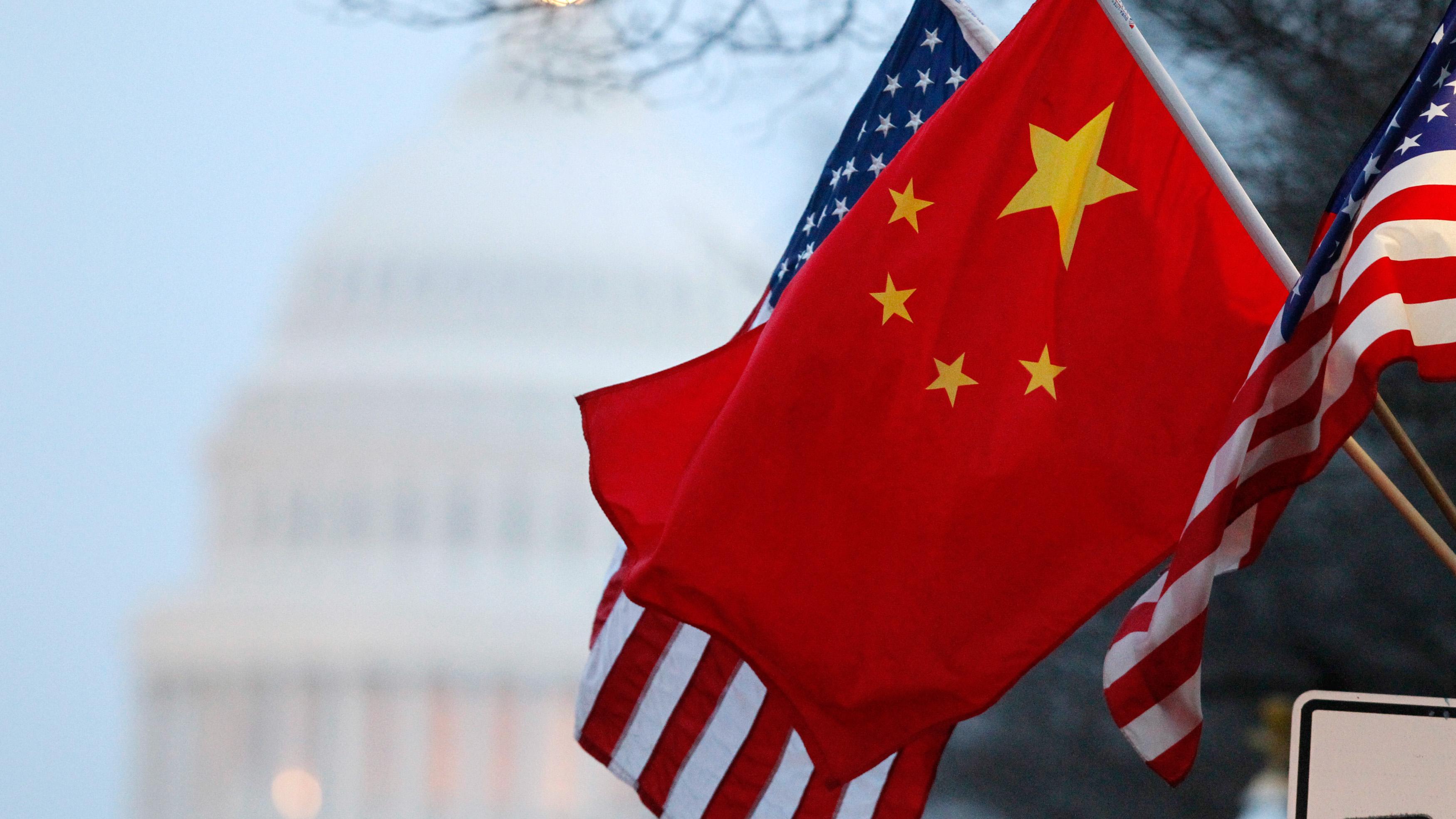 美国大选与对华政策研讨会