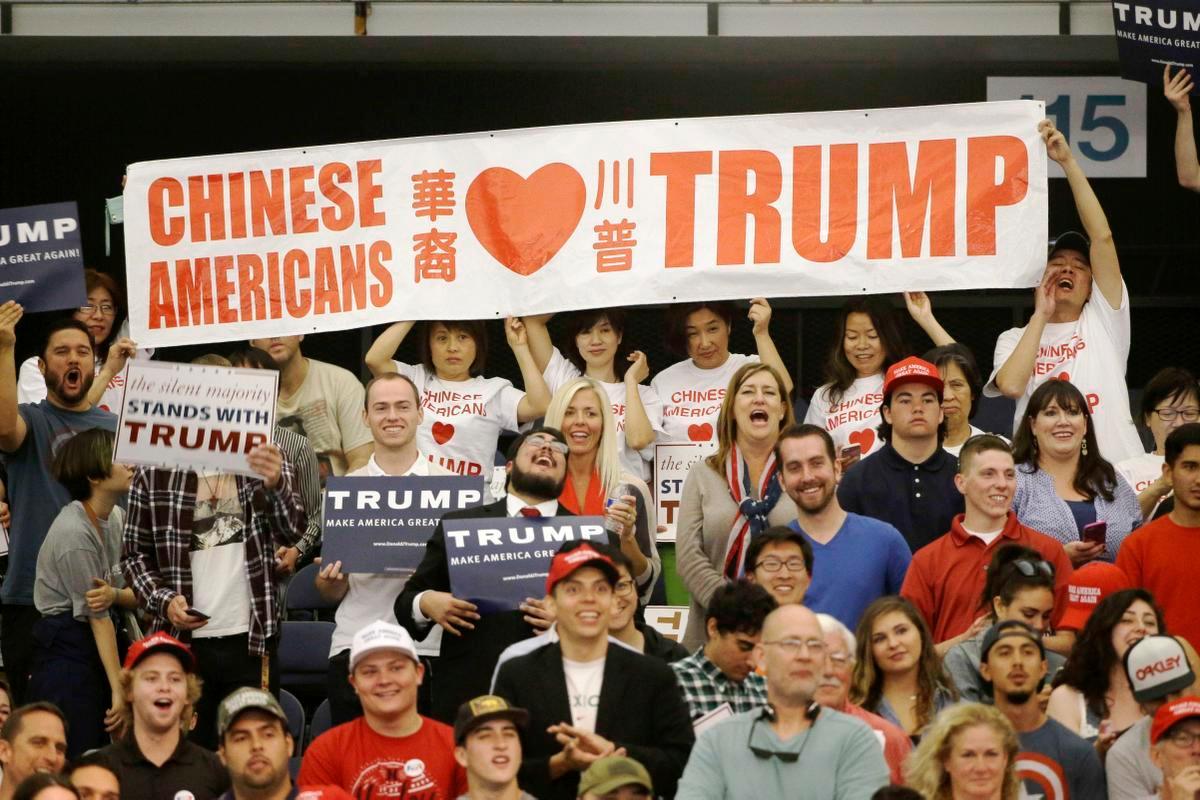 【时政大视野】第11期:美国大选对美国社会和对华人造成撕裂的现象