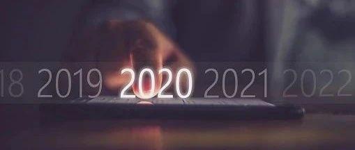 2020年,一个骗子王朝的崩塌