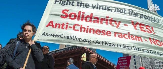 从反庇护,反AA到反S386,在美华人反的是什么?