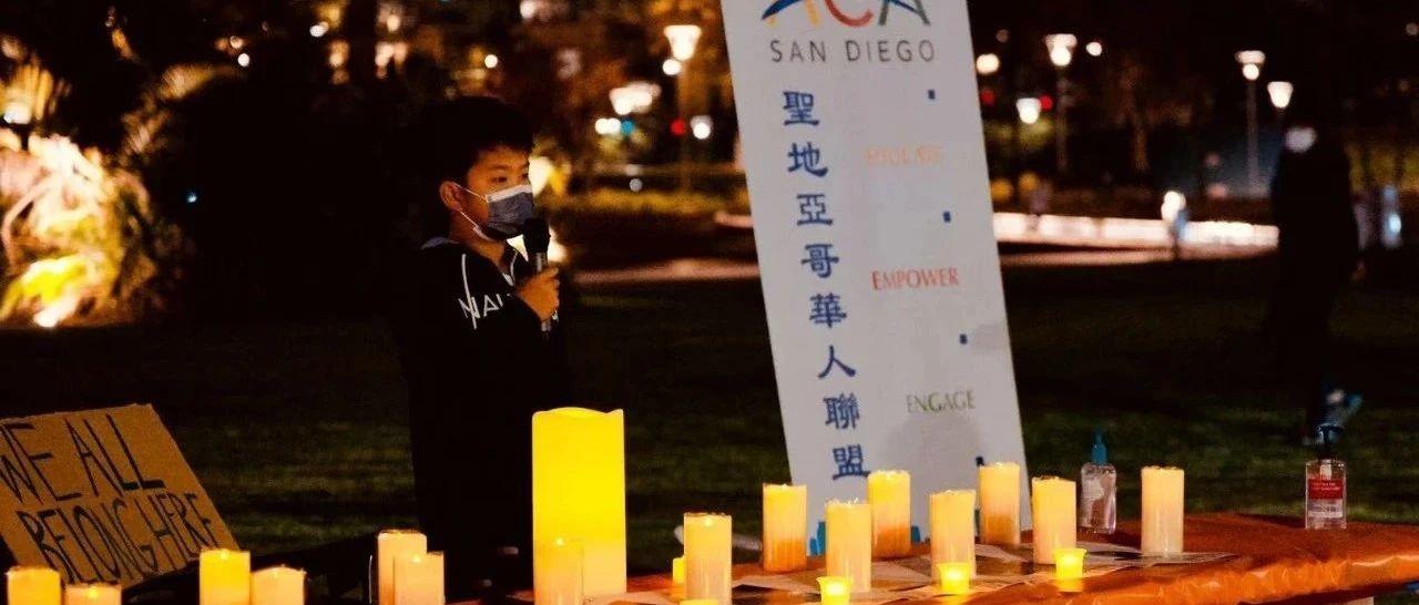 """美国华裔孩子的呐喊:我受够了,我不想当""""模范少数族裔"""""""